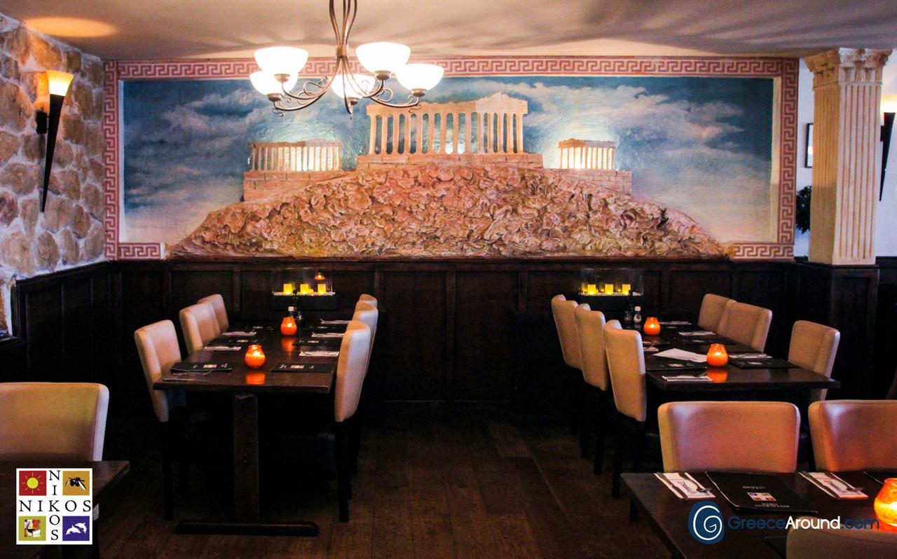 Restaurant-Nikos